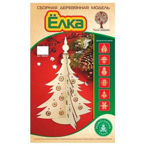 Сборная модель Чудо-Дерево Ёлка (80047) сборная модель чудо дерево кормушка 80099