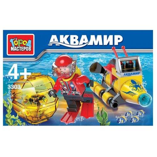Купить Конструктор ГОРОД МАСТЕРОВ Аквамир 3303 Аквалангист с кладом, Конструкторы