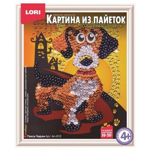 Купить LORI Картина из пайеток Такса Чарли Ап-012, Картины из пайеток