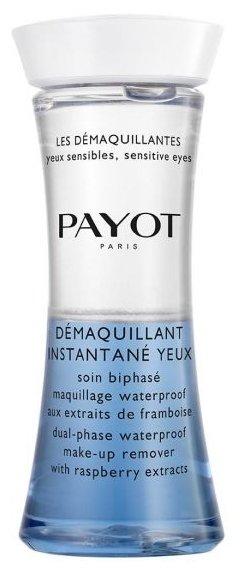 Payot средство двухфазное с экстрактом малины для снятия водостойкого макияжа