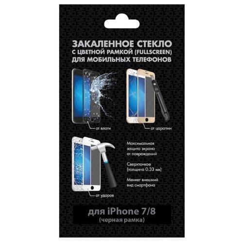 Защитное стекло DF iColor-15 для Apple iPhone 7/8 черный