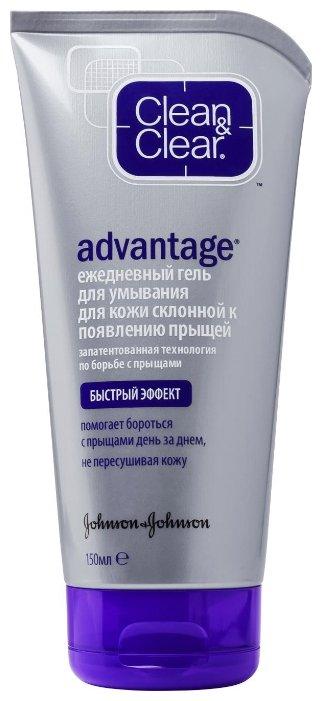Clean & Clear Advantage Ежедневный гель для умывания лица Быстрый эффект