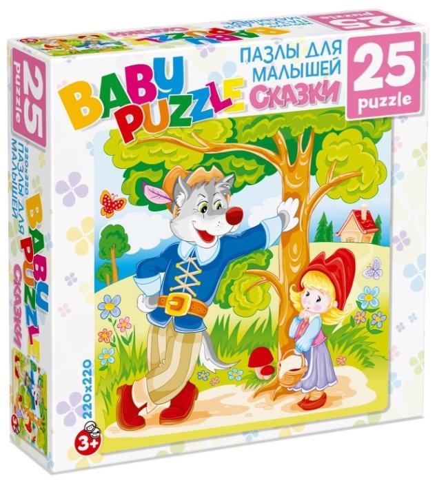 Пазл Origami Astrel Красная шапочка (6316), 25 дет.
