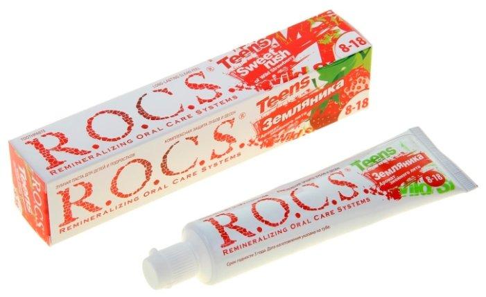 Зубная паста R.O.C.S. Teens Аромат знойного лета 8-18 лет