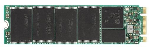 Твердотельный накопитель Plextor PX-256M8VG