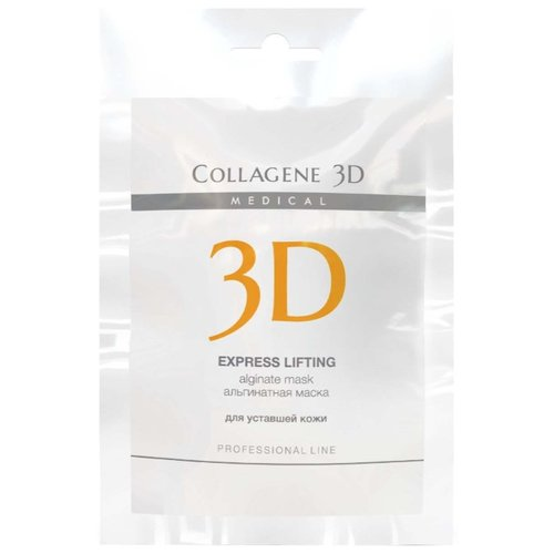 Medical Collagene 3D альгинатная маска для лица и тела Express Lifting, 30 г www collagene ru