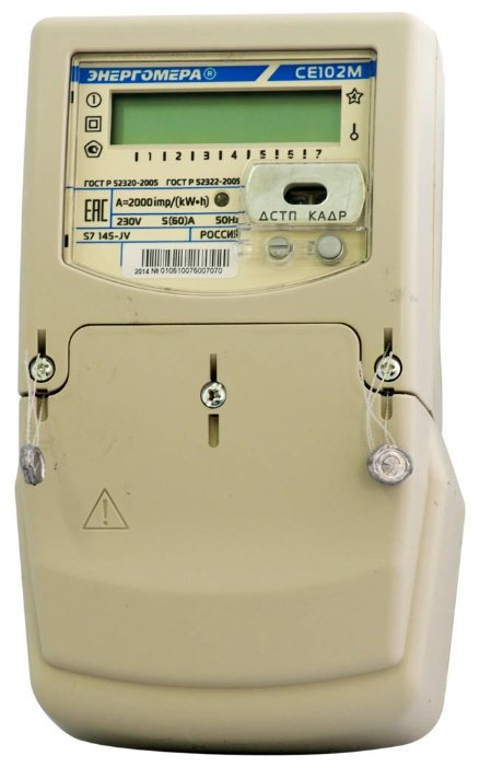 Энергомера CE 102M S7 145-JV