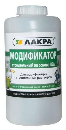 Добавка пластификатор Лакра Модификатор 2,3 кг