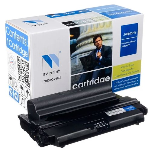 Фото - Картридж NV Print 108R00796 для Xerox, совместимый картридж nv print 108r00796 для xerox phaser 3635 10000k