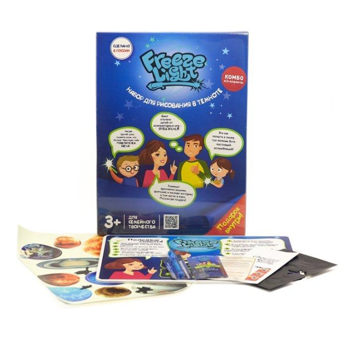 Планшет детский Freeze Light комбо А3 + планеты