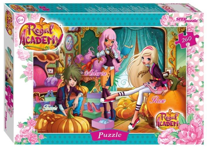 Пазл Step puzzle Rainbow Королевская академия (95071), 260 дет.