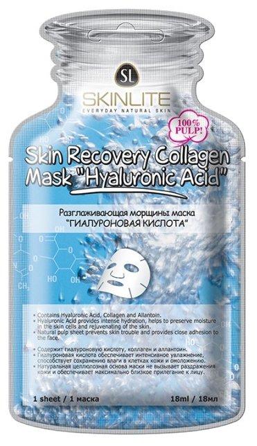 Skinlite разглаживающая морщины маска Гиалуроновая кислота
