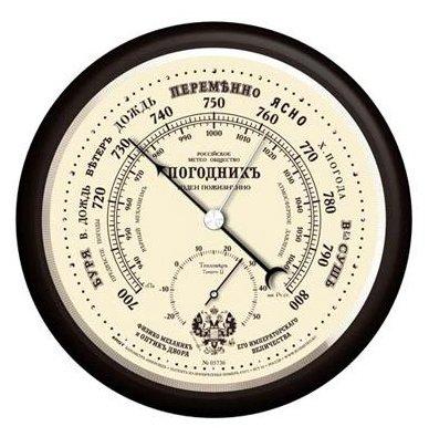 Барометр RST 05736 Погодникъ