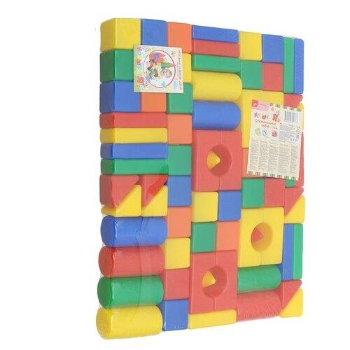 Кубики Крошка Я Строительный набор 1207028