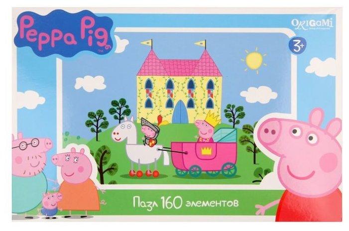 Пазл Origami Peppa Pig Принцесса (01544), 160 дет.