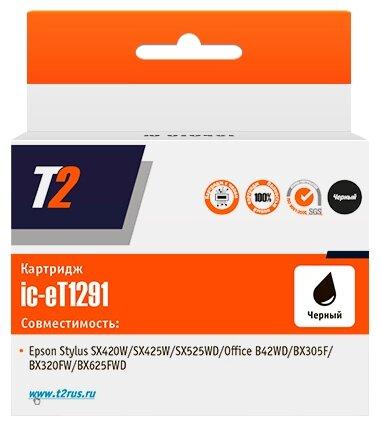 Картридж T2 IC-ET1291, совместимый