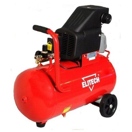 Компрессор масляный ELITECH КПМ 200/50, 50 л, 1.5 кВт компрессор масляный elitech кпм 360 25 25 л 2 2 квт
