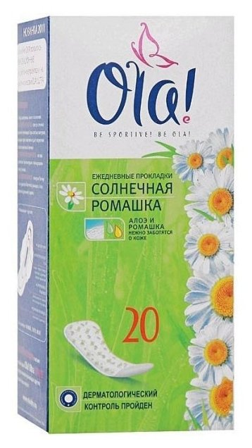 Ola! прокладки ежедневные Daily Deo Ромашка