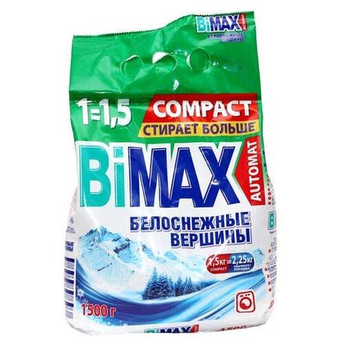 Стиральный порошок Bimax Белоснежные вершины Compact (автомат), пластиковый пакет, 1.5 кг недорого