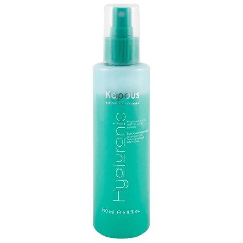Купить Kapous Professional Hyaluronic Acid Сыворотка восстанавливающая с гиалуроновой кислотой для волос и кожи головы, 200 мл