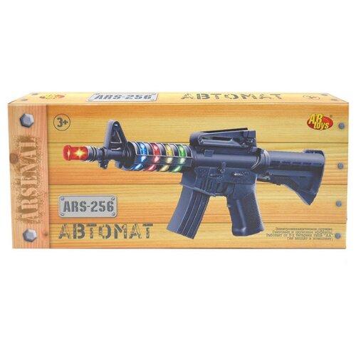 Купить Автомат ABtoys Arsenal (ARS-256), Игрушечное оружие и бластеры