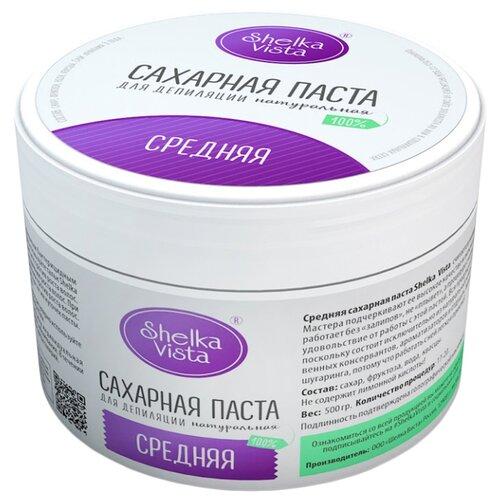 Паста для шугаринга Shelka Vista Средняя сахарная 500 г