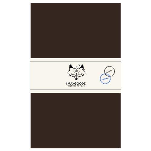 Купить Скетчбук MAXGOODZ Classic переплет на нитке 21 х 13 см, 120 г/м², 32 л. коричневый, Альбомы для рисования