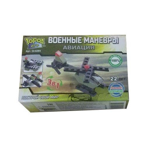 Конструктор Город Игр SuperBlock Военные маневры GI-6284 Вертолет XS