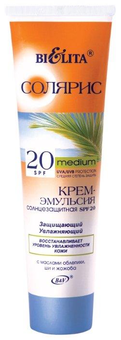 Bielita Солярис крем-эмульсия солнцезащитная с маслом облепихи SPF 20