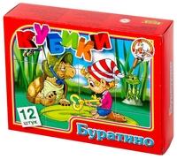 Кубики-пазлы Десятое королевство Буратино 00683