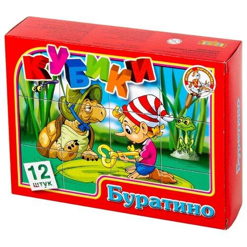 Купить Кубики-пазлы Десятое королевство Буратино 00683, Детские кубики