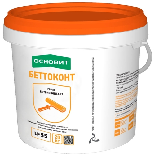 Основит бетоноконтакт т-55 мастика аутокрин