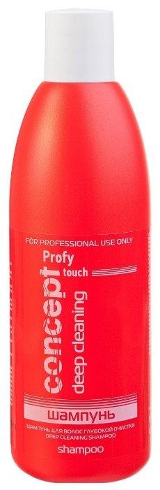 Concept шампунь Profy Touch Глубокой очистки