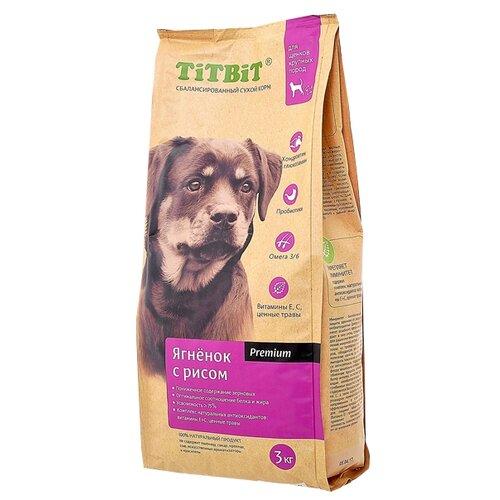 Сухой корм для собак Titbit (3 кг) Для щенков крупных пород ягненок с рисом 3 кг (для крупных пород)