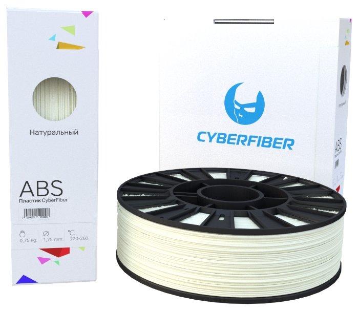 ABS пруток Cyberon 1.75 мм натуральный