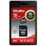 Карта памяти OltraMax microSDXC Class 10 UHS-3 95MB/s + SD adapter