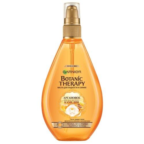 Фото - GARNIER Масло для волос Botanic Therapy Аргановое масло и экстракт камелии, 150 мл аргановое масло all soft 90 мл