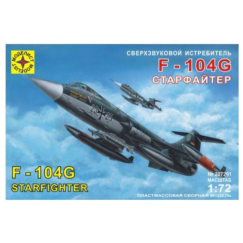 """Сборная модель Моделист Сверхзвуковой истребитель F-104G """"Старфайтер"""" (207201) 1:72"""