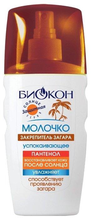Биокон молочко закрепитель загара