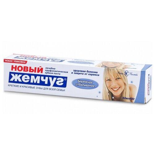 Зубная паста Новый Жемчуг Бережное отбеливание, 50 мл