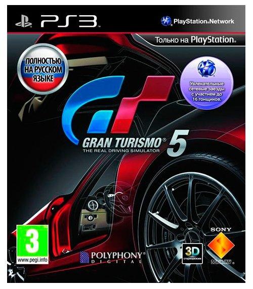 Gran Turismo 5 фото 1