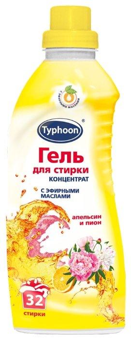 Гель для стирки Тайфун с эфирными маслами апельсин и пион