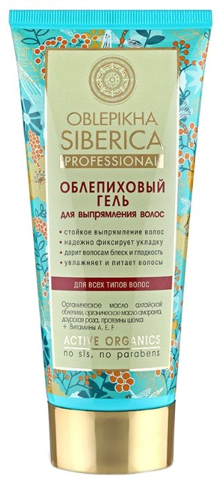 Natura Siberica Oblepikha облепиховый гель для выпрямления волос