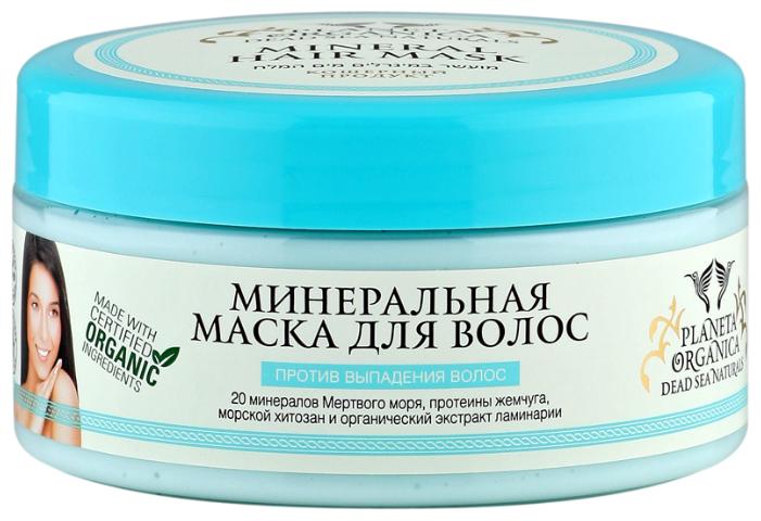 Planeta Organica Dead Sea Naturals Минеральная маска против выпадения волос