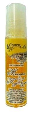 Масло ChocoLatte для кутикулы
