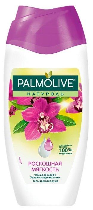 Гель-крем для душа Palmolive Натурэль Роскошная мягкость