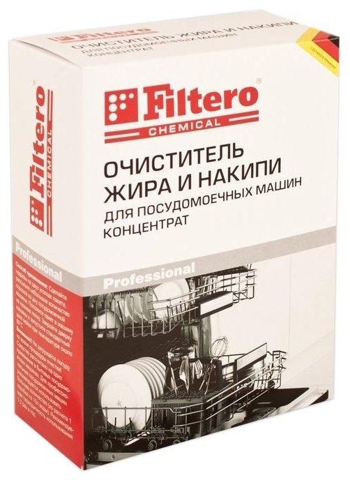 Filtero очиститель жира и накипи концентрат 250 г