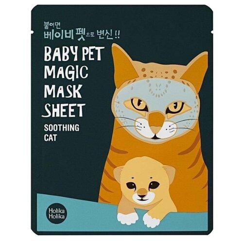 Holika Holika смягчающая тканевая маска-мордочка Baby Pet Magic Кошка, 22 мл