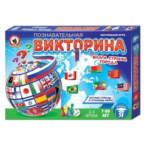 Настольная игра Русский стиль Флаги, страны, городаНастольные игры<br>