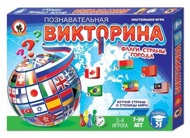 Настольная игра Русский стиль Флаги, страны, города